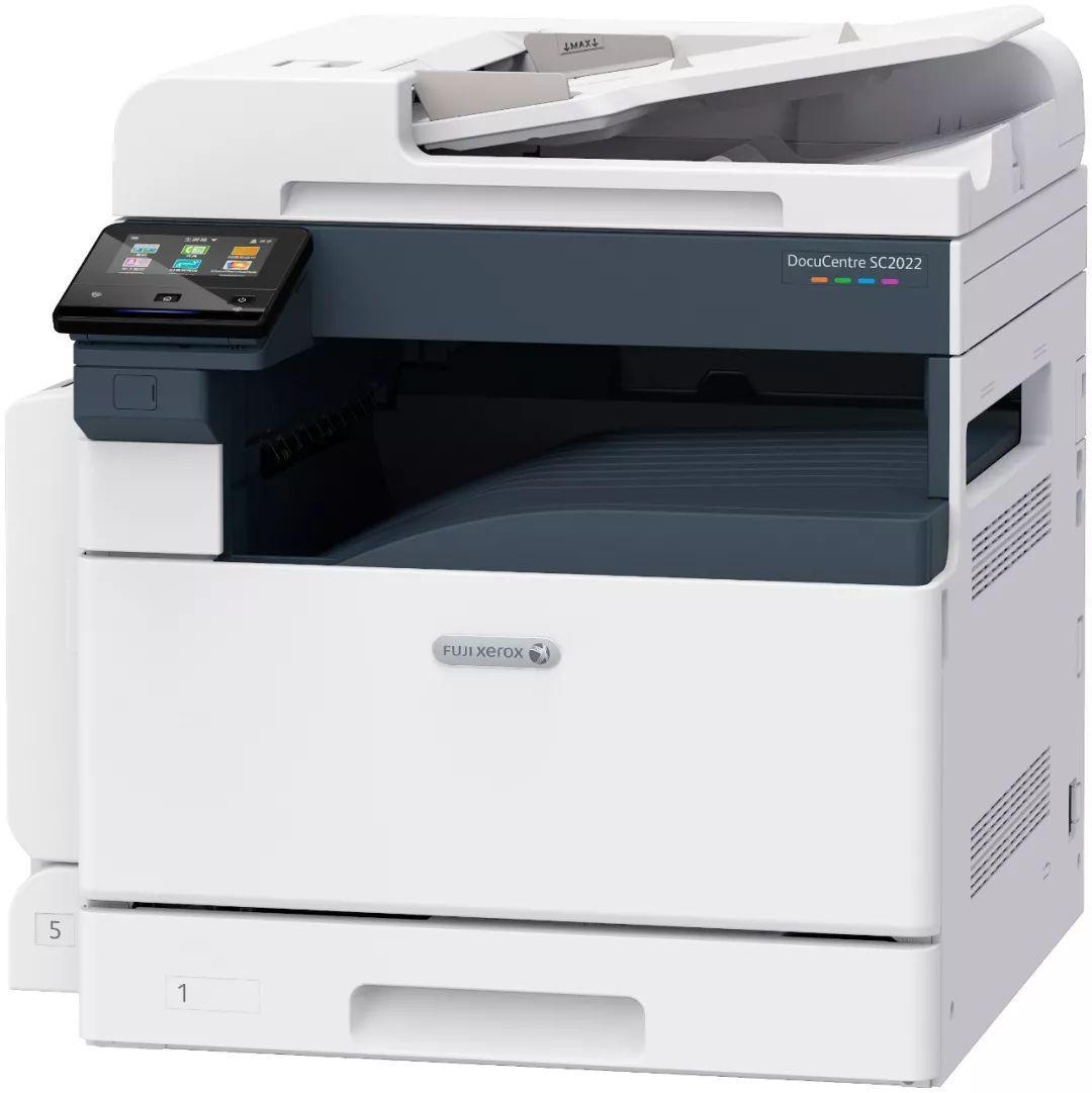 富士施乐DocuCentre SC2022彩色数码多功能机